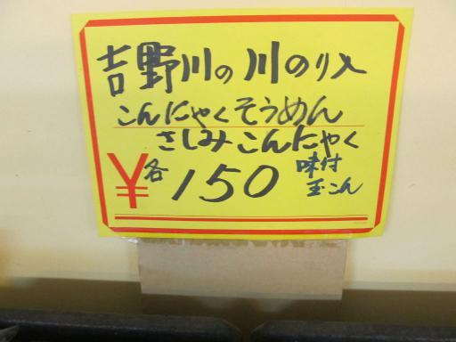 20120127・宝登山ビミョー05