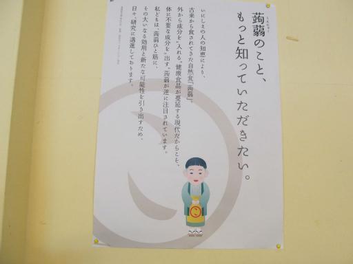 20120127・宝登山ビミョー03