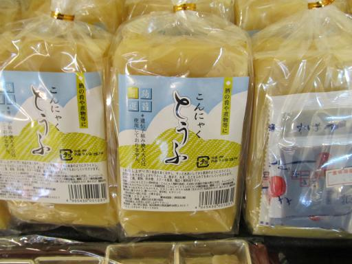 20120127・宝登山ビミョー02
