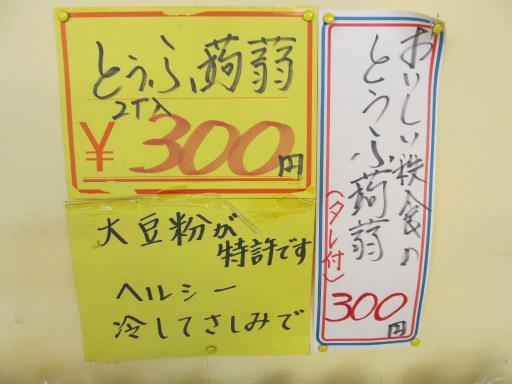 20120127・宝登山ビミョー01