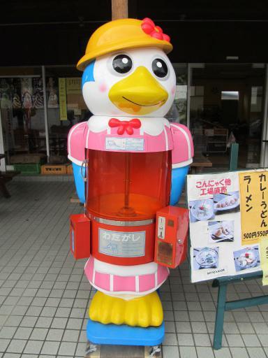 20120127・宝登山ビミョー14