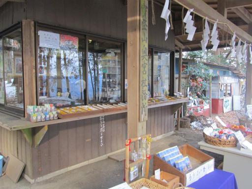 20120127・宝登山4-11P