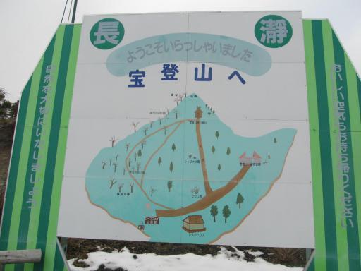 20120127・宝登山4-20P