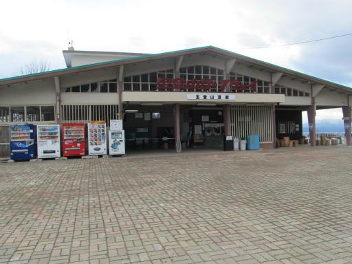 20120127・宝登山4-19P