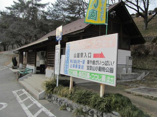 20120127・宝登山4-28P