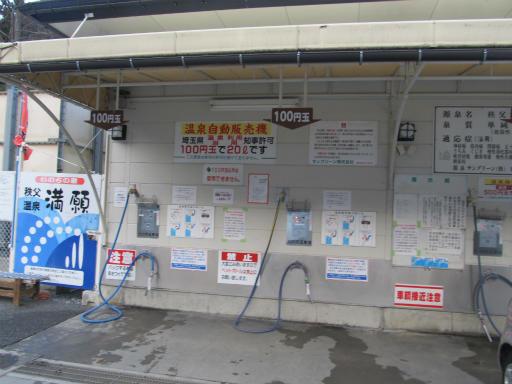 20120127・宝登山5-06P