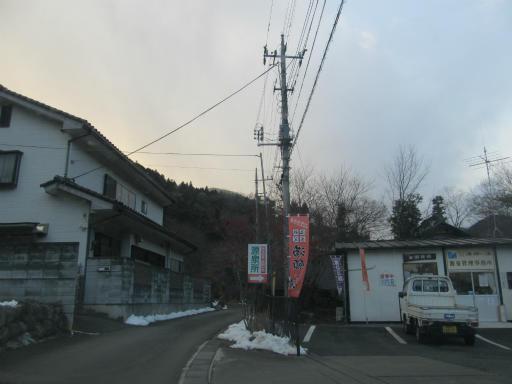 20120127・宝登山5-05P