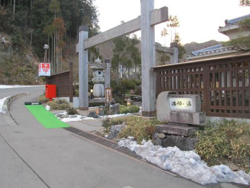 20120127・宝登山5-12P