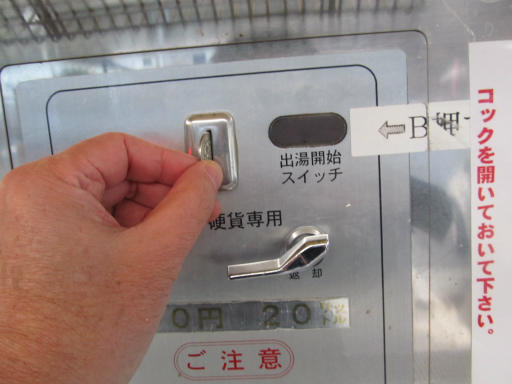 20120127・宝登山5-09P