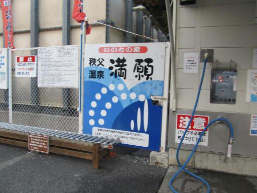 20120127・宝登山5-07P