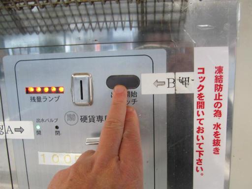 20120127・宝登山5-10P
