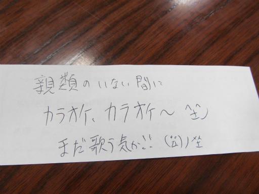 20120127・宝登山5-17P