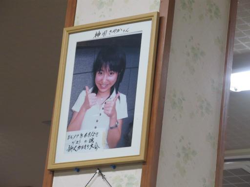 20120127・宝登山5-14P