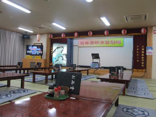 20120127・宝登山5-13P