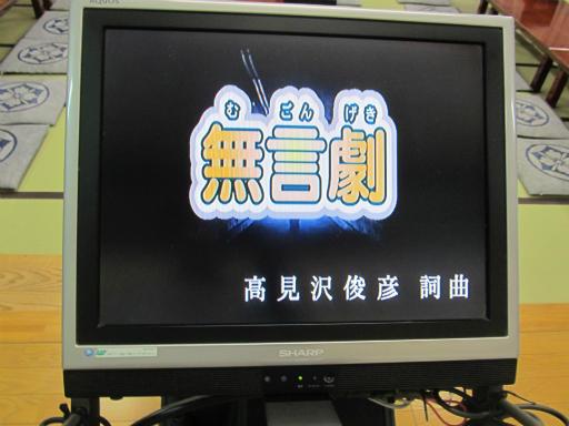 20120127・宝登山5-19P