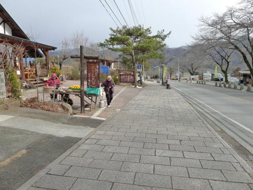 20120126・宝登山空1