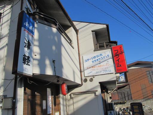 20120129・所沢散歩1-15
