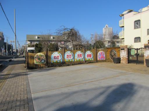 20120129・所沢散歩1-22