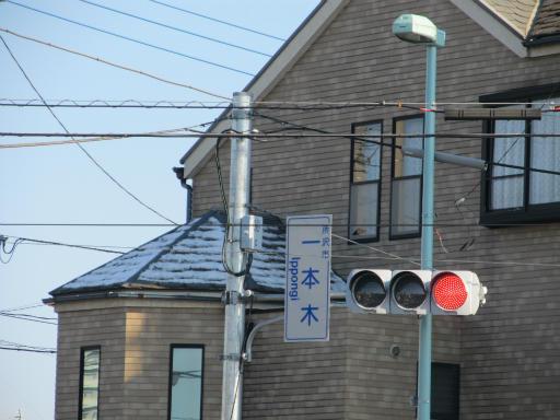 20120129・所沢散歩1-20