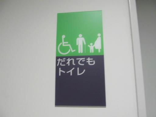 20120129・所沢散歩2-06
