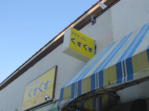 20120129・所沢散歩2-01