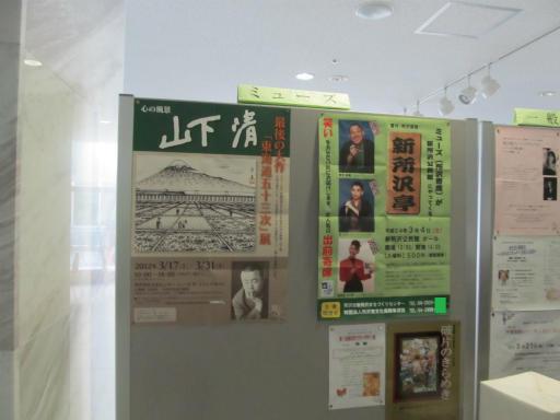 20120129・所沢散歩2-08