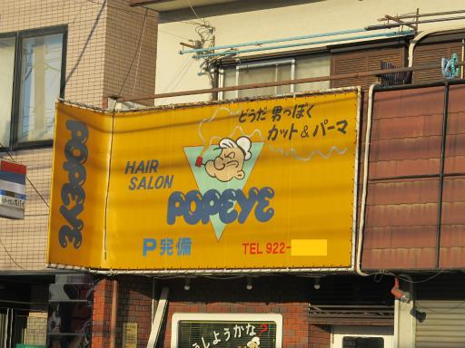 20120129・所沢散歩3-04