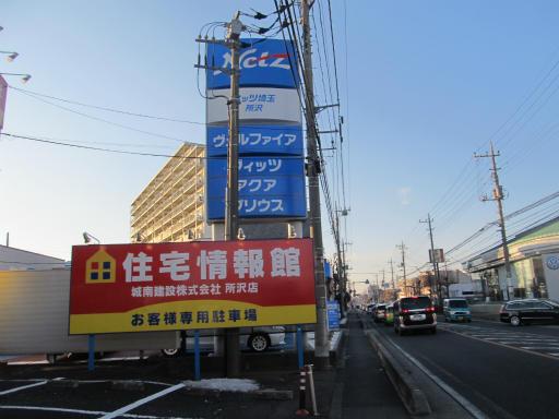 20120129・所沢散歩3-11