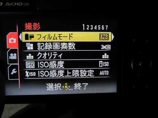 20120204・ルミックス裏ワザ0-02