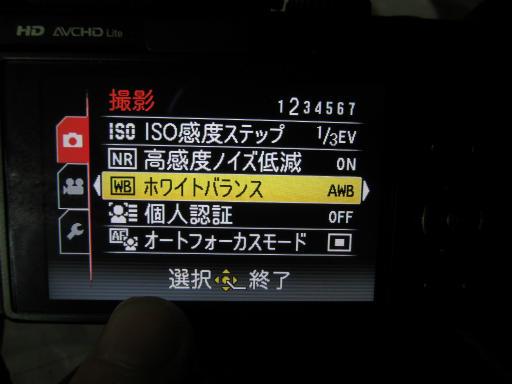 20120204・ルミックス裏ワザ0-03