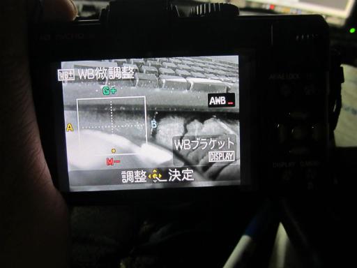 20120204・ルミックス裏ワザ1-03