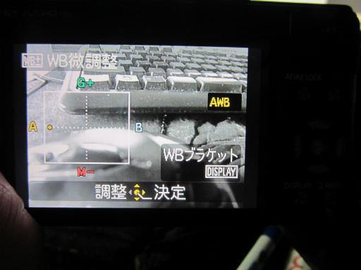 20120204・ルミックス裏ワザ1-05