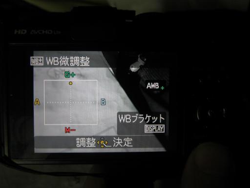 20120204・ルミックス裏ワザ1-02