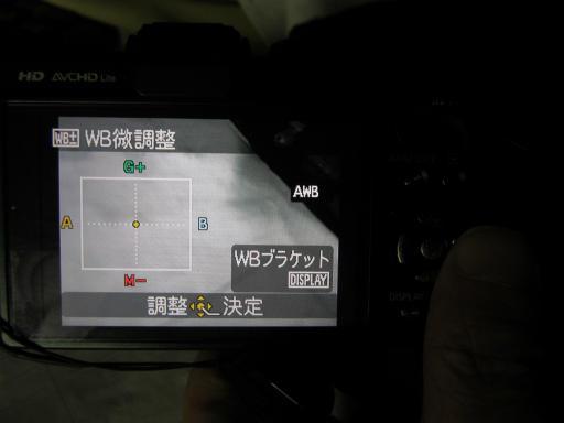 20120204・ルミックス裏ワザ1-01