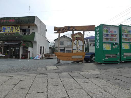 20120127・宝登山雪3L