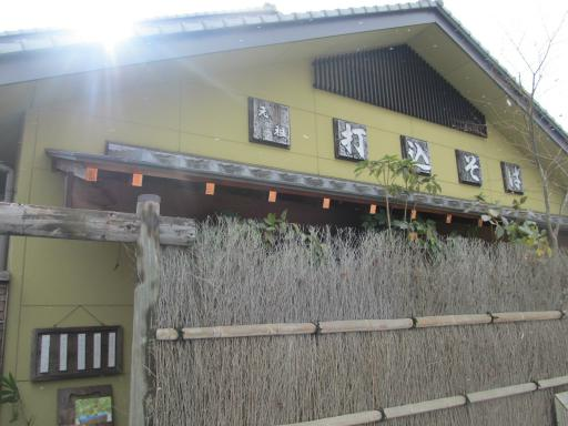 20120127・宝登山雪4P