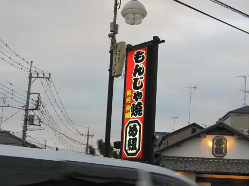 20120211・散歩06