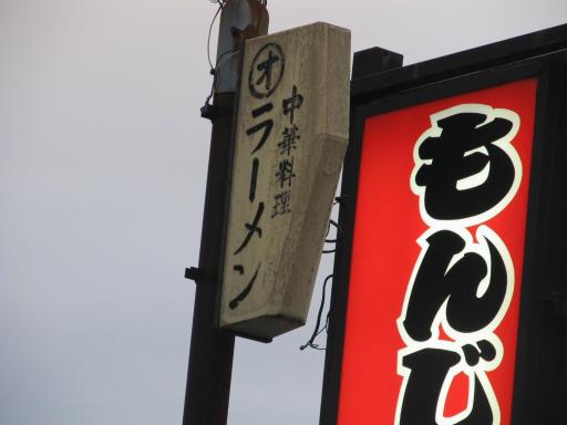 20120211・散歩07