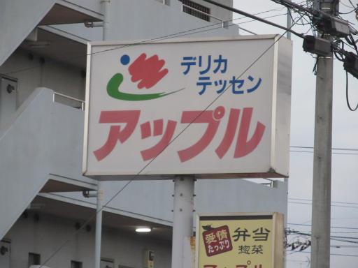 20120211・散歩11