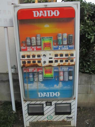 20120218・荒幡散歩1-04