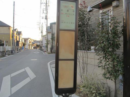 20120218・荒幡散歩2-18