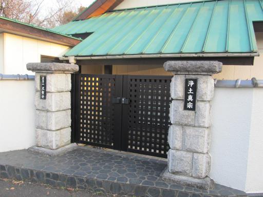 20120218・荒幡散歩3-06