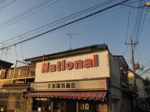 20120218・荒幡散歩3-04