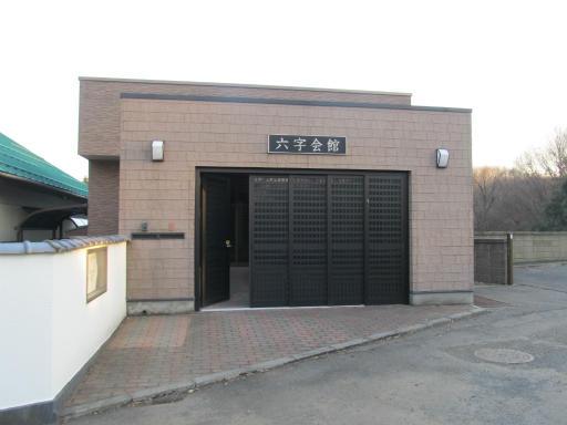 20120218・荒幡散歩3-08