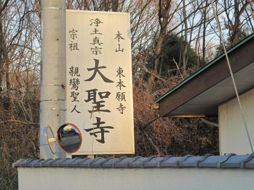 20120218・荒幡散歩3-07