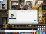 Maple0008_20090325090053.jpg