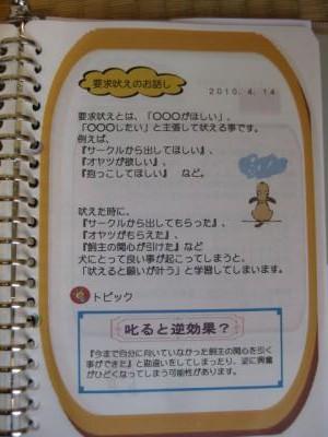 IMG_1409_convert_20110401184118.jpg