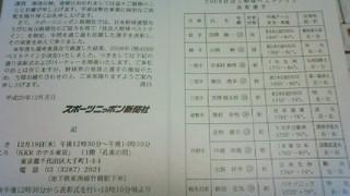 200812191207000.jpg