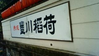 200901091335000.jpg