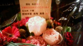 風雅 お花